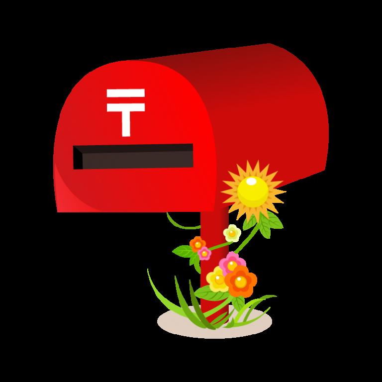 ポスト(郵便受け)のイラスト素材