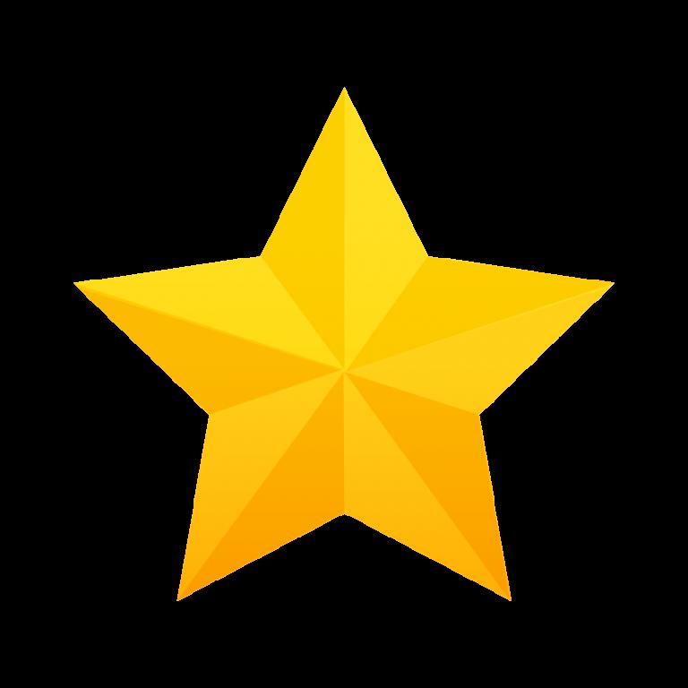 キラキラ星(スター)のイラスト素材