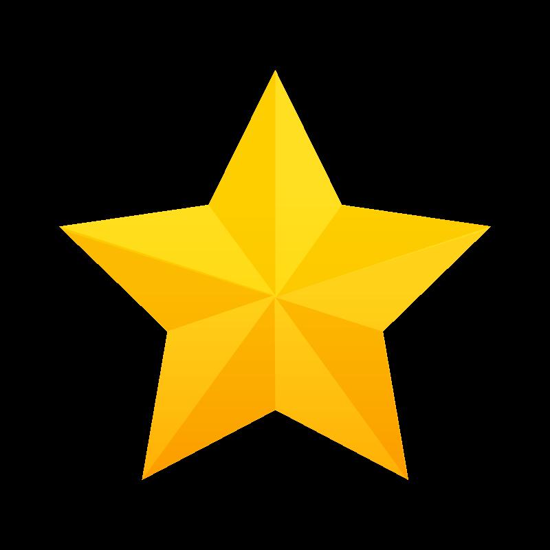 キラキラ輝く星スターのイラスト素材 商用可能な無料フリーの